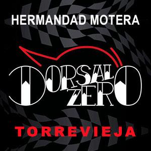 logo-hm-dorsal-zero