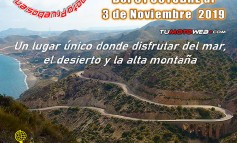 Almería Test Ride II 2019