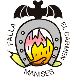 logo-falla-el-carmen